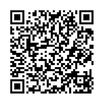 QR link for Challenges in Using Biometric Technologies