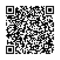 QR link for Essentials of Americanization
