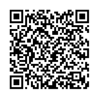 QR link for Composition and Heat Treatment of Steel