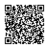 QR link for Divina Commedia Di Dante