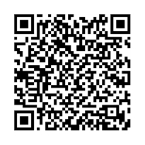 QR link for Ms in the Bottle : Chapter 1