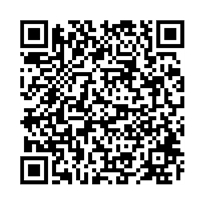 QR link for Us Government Help on Foreign Bids