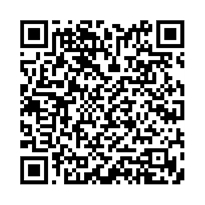 QR link for Itl Bulletin Series