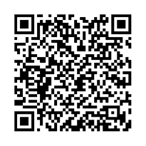 QR link for The Journal of Biological Chemistry