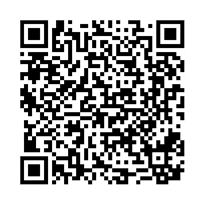 QR link for Children : Year 1964