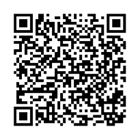 QR link for An English Translation with Sanskrit Text of the Yogasara-Sangraha