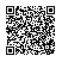 QR link for Essay on Divorce and Divorce Legislation, With Special Reference to the United States