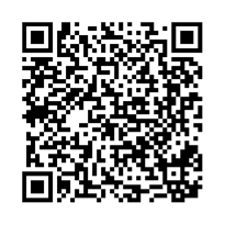 QR link for Proceedings of the Annual Convention of the Alabama Pharmaceutical Association