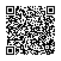 QR link for Scientific Reports on the Investigations of the Cancer Research Fund