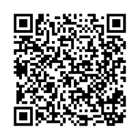QR link for Selected Tax Policy Implications of Global Electronic Commerce