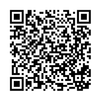 QR link for Morbidity and Mortality Weekly Report (Mmwr) : August 20, V ; Volume 42, Issue 32: August 20, 1993  ; Volume 42, Issue 32