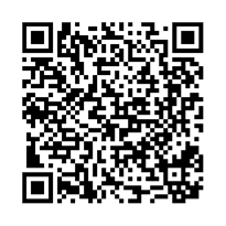 QR link for Nuclear Weapons Journal (Nwj); Summer-Fall; 2004: Summer-Fall ; 2004