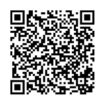QR link for The Power in You